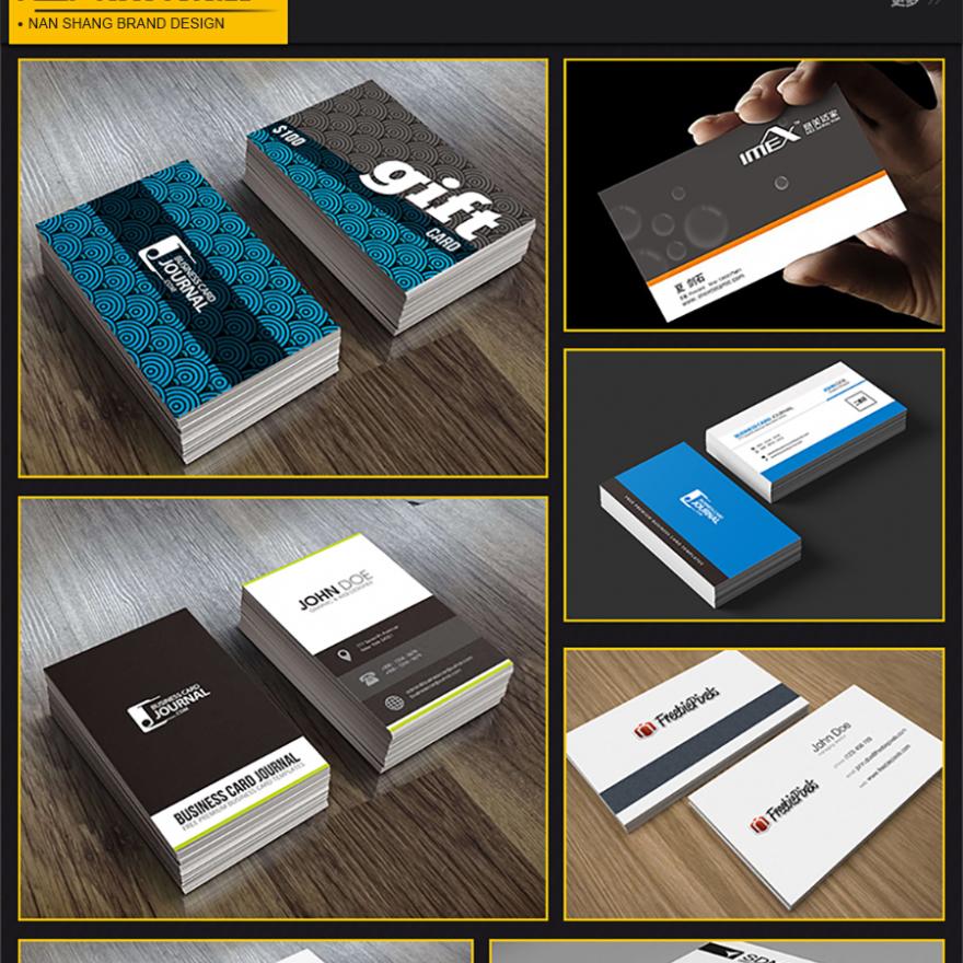高端包装设计化妆食品饮料彩酒袋定制瓶贴纸外盒茶叶产品平面设计