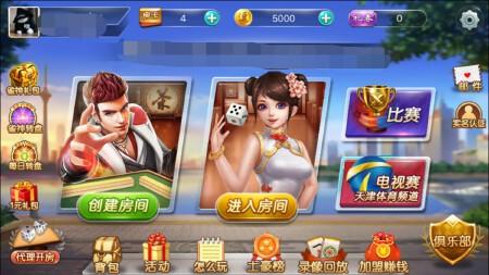 【厦门娱跃科技】房卡28杠游戏开发   从开发到维护一条龙服务