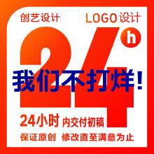 威客服务:[118865] LOGO设计、标志设计、创意、设计满意为止(资深设计师设计)