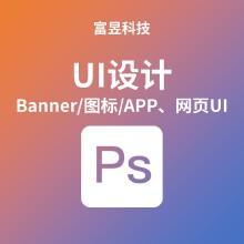 威客服务:[118897] 软件UI设计 | Banner设计 |  LOGO设计