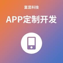 威客服务:[118891] APP开发 | 定制APP开发 | 教育 | 电商 | 金融 | 社交 | 视频 |
