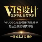 威客服务:[105106] 品牌企业VI / VIS / SI 系统设计
