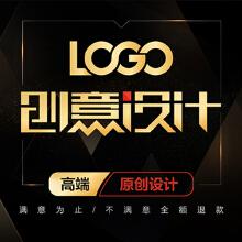 LOGO / 商标 / 标志设计