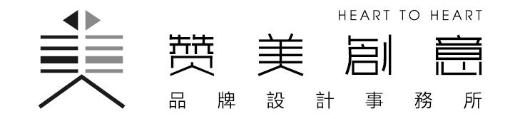 武汉赞美创意文化传播有限公司