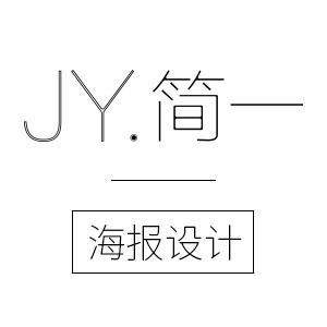 宣传海报X展架易拉宝招生简等线下物料