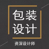 威客服务:[119004] 【乐济文化】小组作业资深设计/包装设计/礼盒食品包装设计茶叶酒类化妆品包装设计食品饮料包装设计