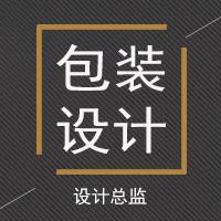 威客服务:[119054] 【乐济文化】设计总监/包装设计/礼盒食品包装设计茶叶酒类化妆品包装设计食品饮料包装设计