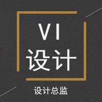 威客服务:[119034] 【乐济文化】设计总监VI/原创精品/企业/金融/地产/餐饮/视觉系统设计/医疗生物科技/公司VI应用设计