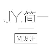 企业餐饮连锁公司办公媒体酒店园林视觉系统VI项目设计10项