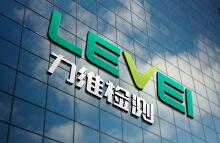 力维检测 中国著名检测品牌