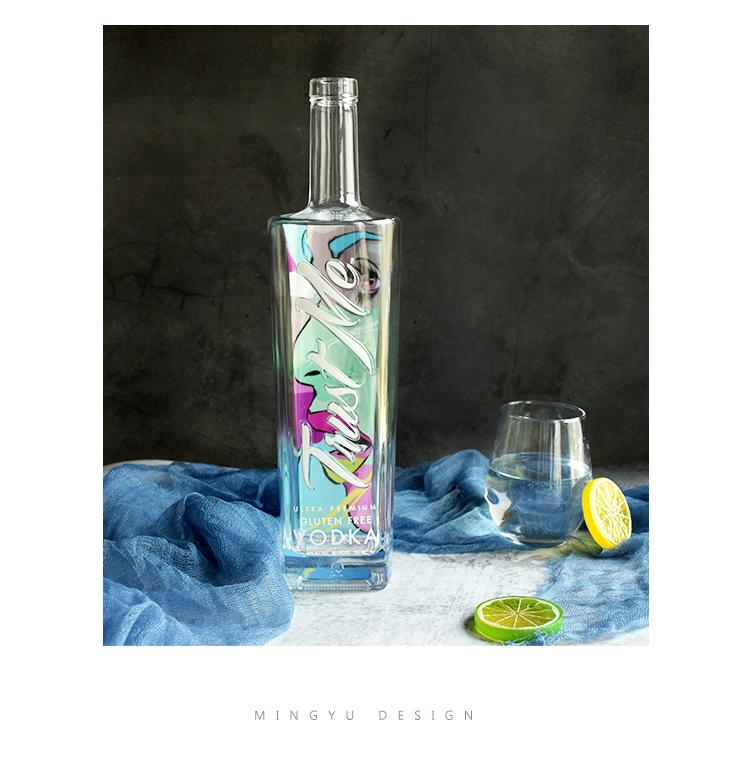 背标蓝洋酒瓶设计