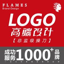 威客服务:[116633] 【总监】LOGO设计