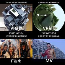 威客服务:[119531] VR拍摄和制作