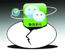 零基础怎么学微信公众号开发?10篇微信公众号开发干货分享