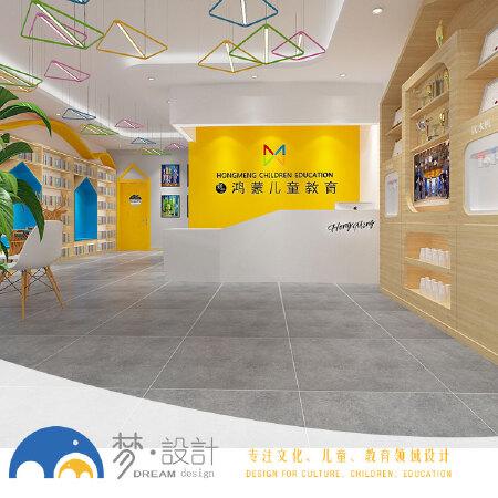 早教培训学校室内设计教育机构装修设计儿童空间设计