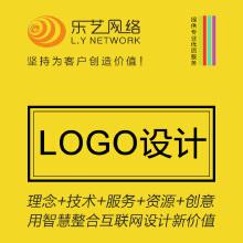 威客服务:[119895] LOGO标志设计企业品牌形象塑造各行业标志徽章原创设计