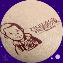 威客服务:[29546] 卡通logo