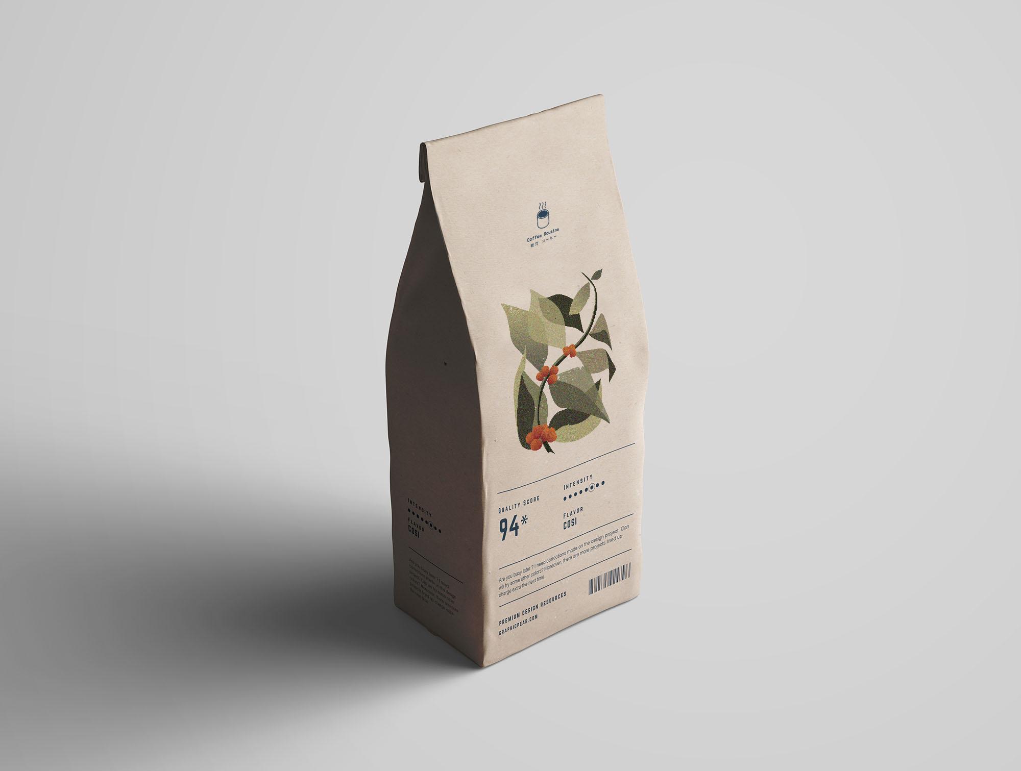 若汀咖啡包裝設計