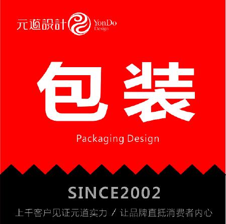 瓶贴设计 手提袋设计 标签设计 包装设计