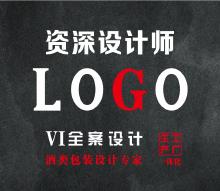 威客服务:[120294] 【资深设计师】LOGO设计、两套设计方案、修改满意为止