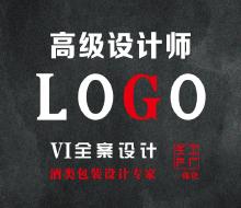 威客服务:[120290] 【高级设计师】LOGO设计、两套方案、修改满意为止
