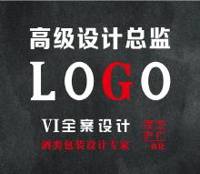 威客服务:[120287] 【高级设计总监】LOGO设计、市场认可的高级设计师