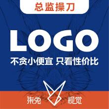威客服务:[114997] 【柒兔视觉】LOGO设计商标品牌设计标志设计公司logo设计餐饮logo科技logo食品logo