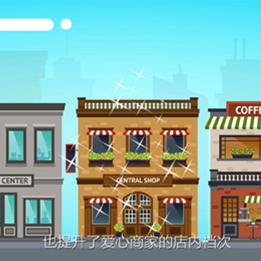 MG动画-《方便空间》创意宣传动画