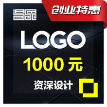 威客服务:[83826] 【logo设计】公司LOGO 品牌LOGO 资深设计满意为止