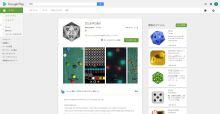 【Dice Roller】益智类游戏开发