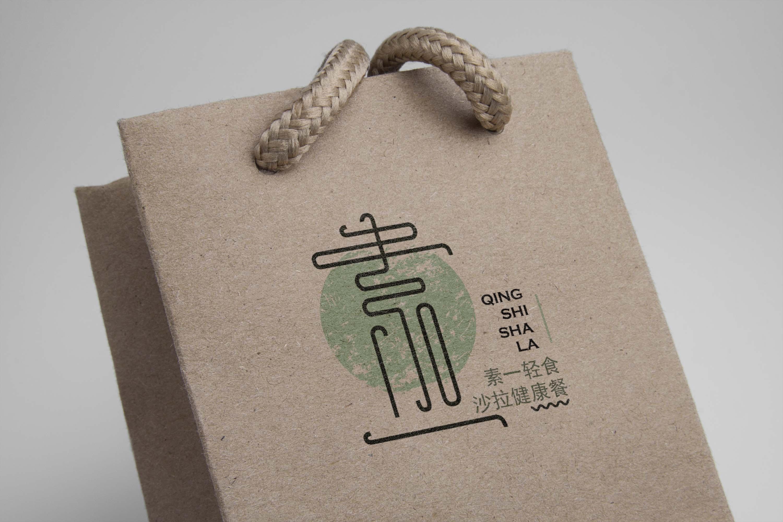 轻食沙拉健康餐logo设计