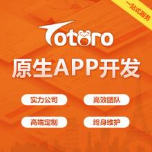威客服务:[121072] APP定制开发综合商城app移动应用开发android应用开发