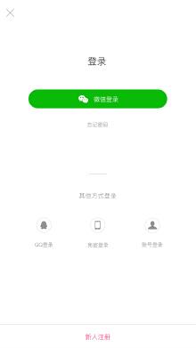美桐荟APP