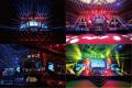 WUCG全球总决赛视觉设计案例
