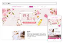 生活服务类网站
