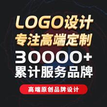 威客服务:[109470] logo高端设计
