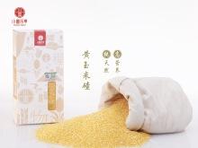 小喜乐享产品包装设计案例
