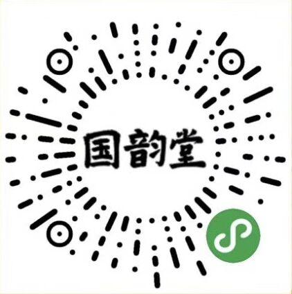 国韵堂商城版小程序