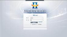 威客服务:[121457] 项目管理系统,PM