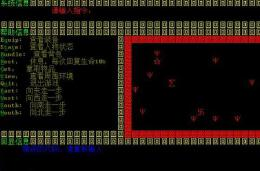 游戏编程框架设计