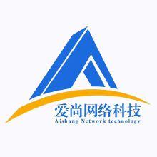 温控板物联网功能开发