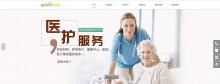 安福星AnfuSleep企业官网