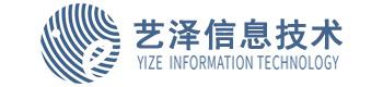深圳市艺泽信息技术有限公司