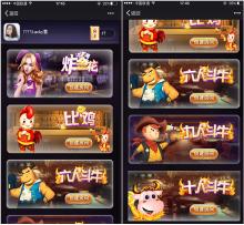威客服务:[121643] H5游戏应用开发