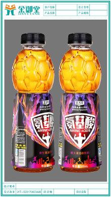 包装设计  饮料类