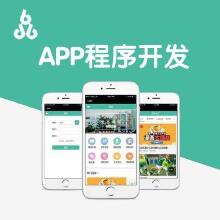 威客服务:[121701] App程序开发
