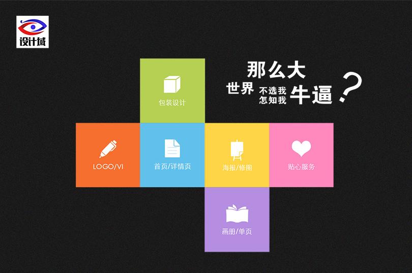 网页界面设计案例
