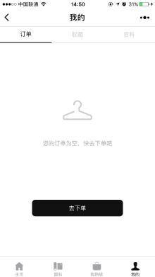 北江纺织(微信小程序商城)
