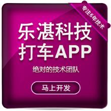 威客服务:[121856] APP外包app开发软件开发IOS定制开发设计社交手机界面