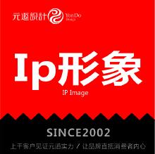 威客服务:[121789] IP形象设计(gif动图、IP形象、表情包)